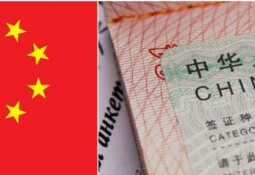 Виза в Китай: безвизовый въезд и виды виз, необходимые документы, образец анкеты, стоимость и сроки оформления