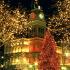 Поездка в Абхазию на Новый Год и Рождество 2022
