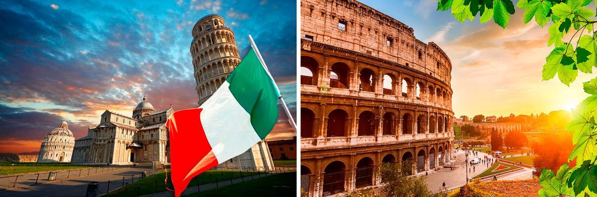 Как поехать в Италию самостоятельно