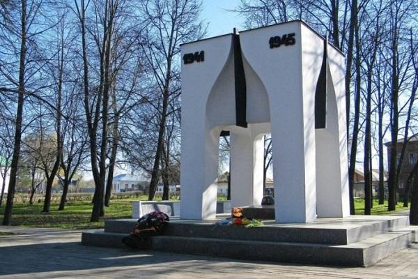 Памятник жителям города, погибшим во время ВОВ