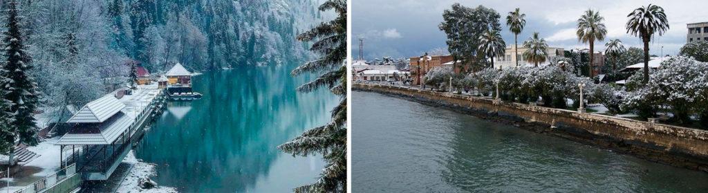 Январские развлечения в Абхазии