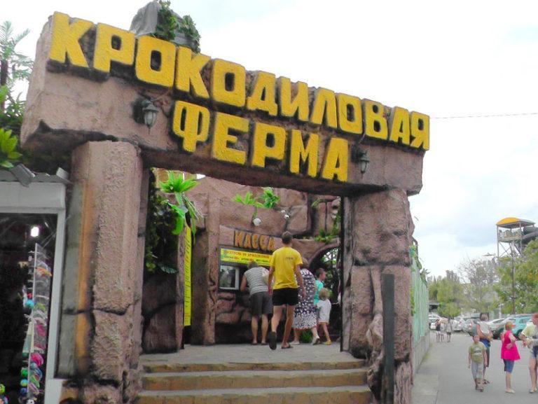 Конкурсы миньета в ночных клубах футбольный клуб москва записаться