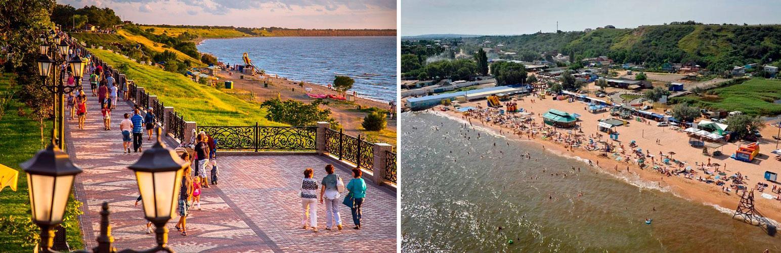 Как и где организовать отдых на Азовском море всей семьей