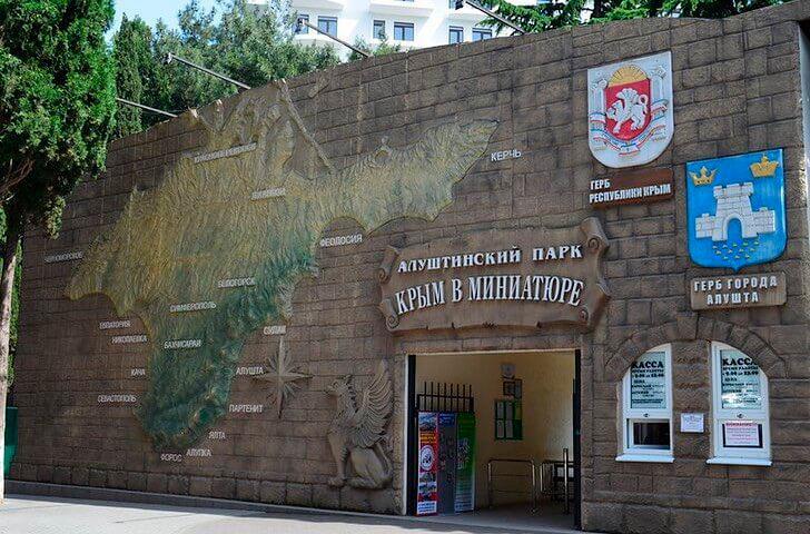 В Крым с детьми: Когда? Куда? Зачем?