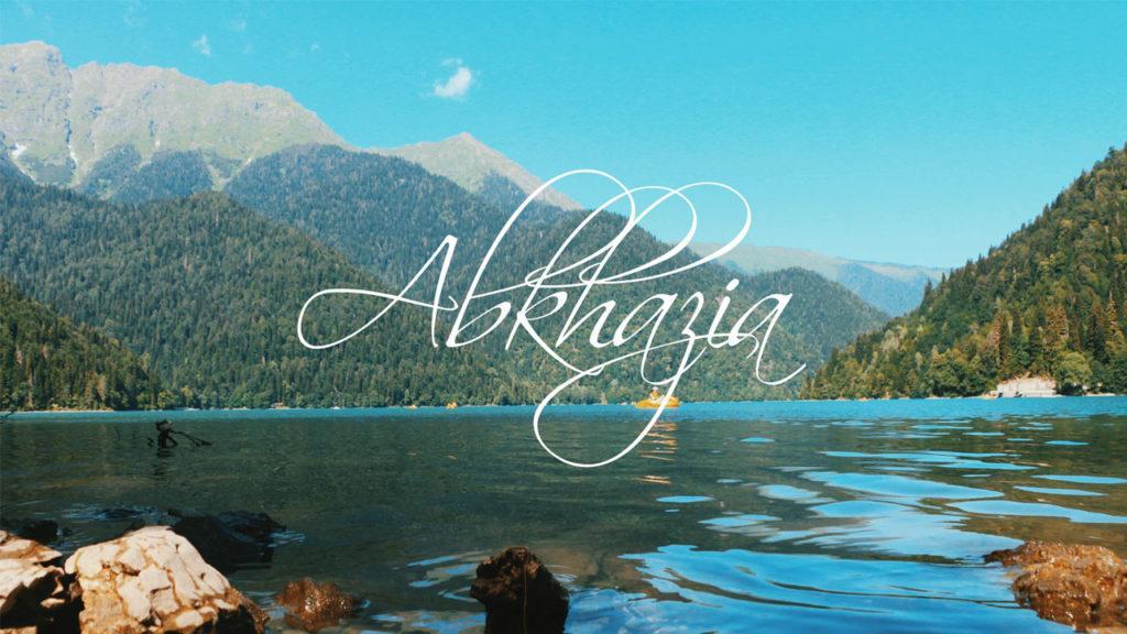 Интересные места Абхазии