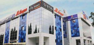 Центр «City Plaza»