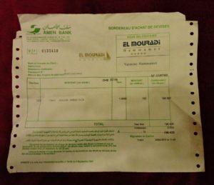 Квитанция об обмене валюты Тунис